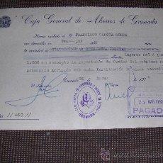 Documentos bancarios: RECIBO DE LA CAJA GENERAL DE AHORROS DE GRANADA. 1958. SELLO.. Lote 11039720