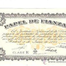 Documentos bancarios: PAPEL DE FIANZAS. INSTITUTO NACIONAL DE LA VIVIENDA. 5 PTAS. JUNIO 1960.. Lote 22064848