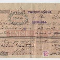 Documentos bancarios: LETRA DE CAMBIO. POR 15 PESETAS. SEVILLA 1896. PAGADERA EN UTRERA.TIMBRADD 10 CTS. GIRO.. Lote 17929843