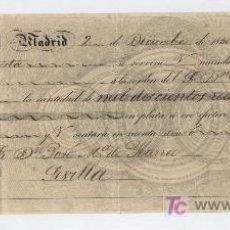 Documentos bancarios: LETRA DE CAMBIO POR 1.200 REALES DE VELLÓN. MADRID 1850. PAGADERA EN SEVILLA.MEMBRETE DE RIVAS Y RO-. Lote 18149205