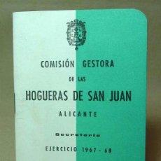 Documentos bancarios: LIBRETA, COMISION GESTORA DE LAS HOGUERAS DE SAN JUAN, ALICANTE, 1967, DIRECCIONES. Lote 19203637