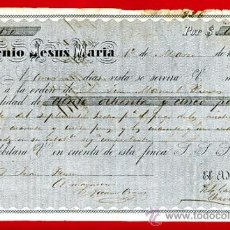 Documentos bancarios: DOCUMENTO CUBA, CENTRAL AZUCARERA INGENIO JEUS MARIA , PAGARE 1867 , ORIGINAL, F3. Lote 25715893