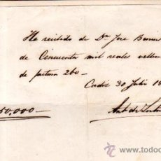 Documentos bancarios: SEIS RECIBÍ, ASOCIACIÓN SALINERA CÁDIZ, 1850. VER FOTOS ADICIONALES.SAL.. Lote 31537401