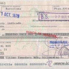 Documentos bancarios: LETRA DE AMBIO PROMOTRADE S.A. - BARCELONA - AÑO 1978. Lote 31726117