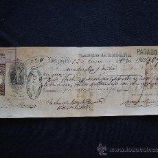 Documentos bancarios: PRIMERA DE CAMBIO BANCO DE ESPAÑA. MADRID. 1886. RUFO MARTÍNEZ. MADRID.. Lote 32984215
