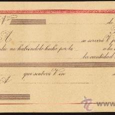 Documentos bancarios: LETRA DE CAMBIO EN BLANCO AÑOS 40 DE 1250 A 2000 PESETAS CLASE 6ª. Lote 34336121