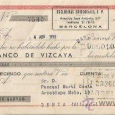 Documentos bancarios: +-+ W287 - LETRA DE CAMBIO 125 PESETAS - EXCLUSIVAS EDITORIALES 1958 - BANCO DE VIZCAYA. Lote 34561080