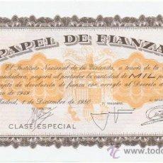 Documentos bancarios: PAPEL DE FINANZAS CLASE ESPECIAL 1 DICIEMBRE 1980 S/C. Lote 35731404