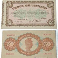 Documentos bancarios: PAPEL DE FINANZAS DE 50 PESETAS DE 1940 DEL INSTITUTO NACIONAL DE LA VIVIENDA. SC-. Lote 36495488