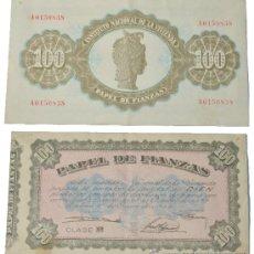 Documentos bancarios: PAPEL DE FINANZAS DE 100 PESETAS DE 1940 DEL INSTITUTO NACIONAL DE LA VIVIENDA. SC-. Lote 36495553