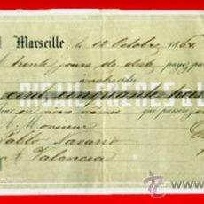 Documentos bancarios: LETRA CAMBIO SIGLO XIX, MARSELLA FRANCIA , PAGADERA VALENCIA 1864 ,ORIGINAL, LC3. Lote 37035685