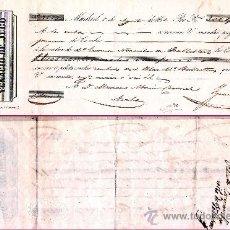 """Documentos bancarios: 1851. ISABEL II. LETRA 1ª DE CAMBIO, EMITIDA EN MADRID A PAGAR EN AVILA POR """"300 REALES DE VELLON"""". Lote 37255259"""