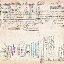 Documentos bancarios: 1890.-CONJUNTO DE 5 LETRAS DE CAMBIO OFICIALES EMITIDAS EN ORENSE Y PAGADERAS EN MADRID. Lote 37256254