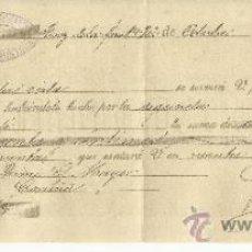 Documentos bancarios: LETRA DE CAMBIO. LIBRADOR: GUTIERREZ HERMANOS. LIBRADO: JAIME C. MAYOR. JEREZ. CÁDIZ. 1888. Lote 38035229