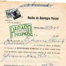 Documentos bancarios: RECIBO DE REINTEGRO PARCIAL 3 DE SEPTIEMBRE DE 1938. Lote 41145492