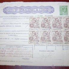 Documentos bancarios: POLIZA DE OPERACIONES AL CONTADO -BOLSA 1969 - 1º CLASE - VERDE 500 PESETAS -. Lote 41412130