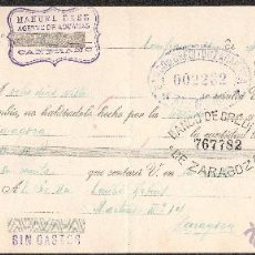 Documentos bancarios: LETRA DE CAMBIO LIBRADA POR MANUEL DIAZ DE CANFRANC -HUESCA- AÑO 1931. Lote 41773925