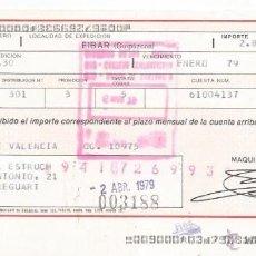 Documentos bancarios: == S155 - LETRA DE CAMBIO - MAQUINAS DE COSER ALFA - 1979. Lote 43201401