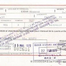 Documentos bancarios: == S154 - LETRA DE CAMBIO - MAQUINAS DE COSER ALFA - 1979. Lote 43201414