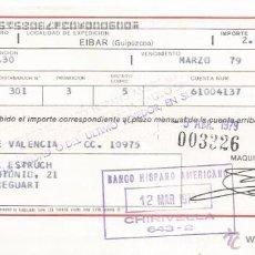 Documentos bancarios: == S153 - LETRA DE CAMBIO - MAQUINAS DE COSER ALFA - 1979. Lote 43201421