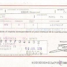 Documentos bancarios: == S152 - LETRA DE CAMBIO - MAQUINAS DE COSER ALFA - 1979. Lote 43201435