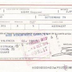 Documentos bancarios: == S150 - LETRA DE CAMBIO - MAQUINAS DE COSER ALFA - 1979. Lote 43201454