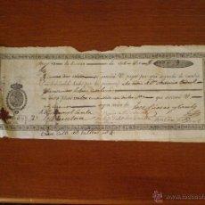 Documentos bancarios: 1826 REUS. LETRA DE CAMBIO. 2ª , DE 2000 A 8000 REALES, 4 RLS. BORDEA CASTILLOS Y FLOR LIS. Lote 44456875