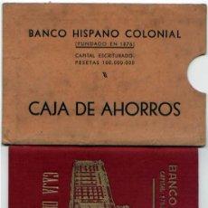 Documentos bancarios: DOCUMENTO BANCARIO ANTIGUO CAJA DE AHORROS BANCO HISPANO COLONIAL 1951. Lote 46173203