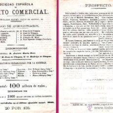 Documentos bancarios: 1867. SOCIEDAD ESPAÑOLA DE CREDITO COMERCIAL,MADRID CON CONSEJO DE ADM. CAPITAL SOCIAL ACCIONES ETC.. Lote 47178192