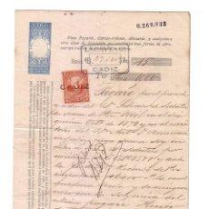Documentos bancarios: ANTIGUO PAGARÉ.AÑO 1878. Lote 47321383