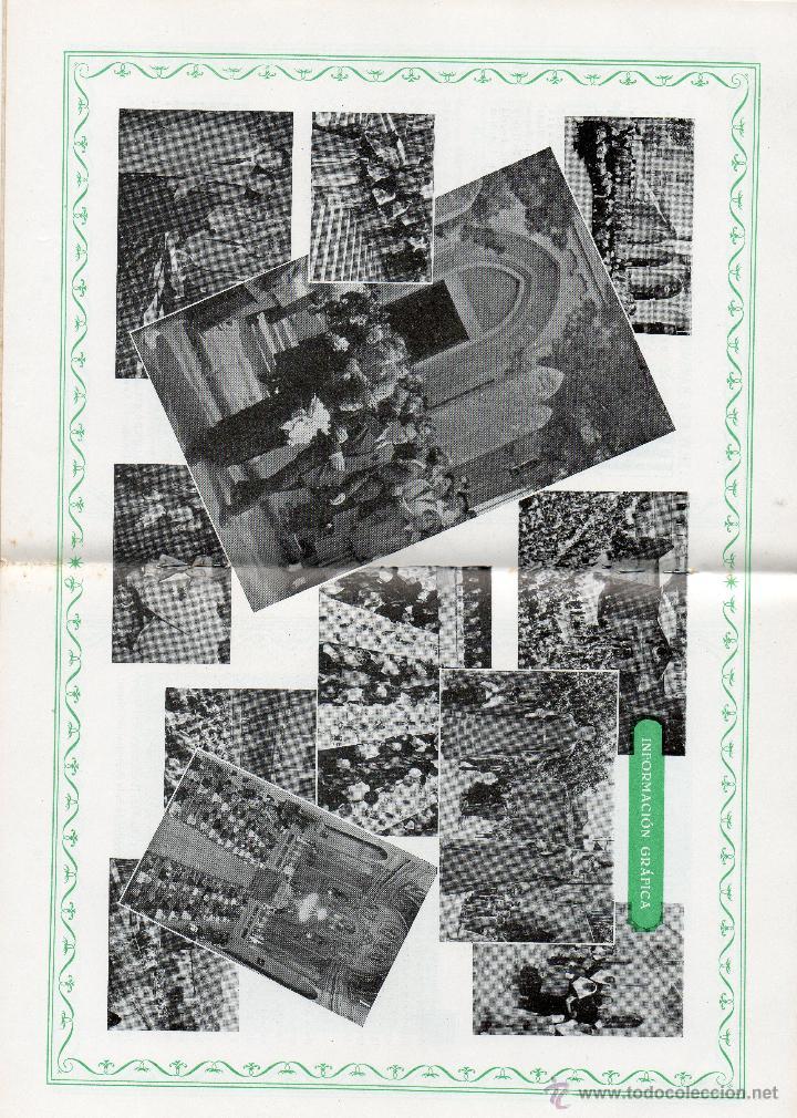 Documentos bancarios: FOLLETO OBRA SOCIAL CAJA PENSIONES VEJEZ Y AHORRO CAIXABANK LA CAIXA 1954 PENSIONS HOMENAJE VEJEZ - Foto 3 - 49343826