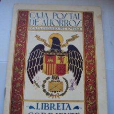 Documentos bancarios: LIBRETA CAJA POSTAL DE AHORROS 1960. Lote 49357145