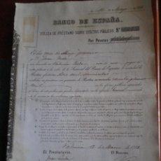 Documentos bancarios: 1888. POLIZA DE PRESTAMO SOBRE EFECTOS PUBLICOS, POLIZA DE 25 CTS. BANCO DE ESPAÑA. FISCAL. Lote 49598915