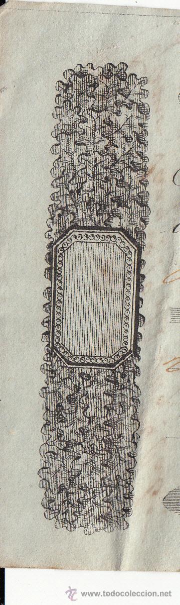 Documentos bancarios: LETRA DE CAMBIO AÑO 1837 EXPEDIDA EN BARCELONA A CARGO DE JOSÉ MARTI DE REUS -150 PESOS FUERTES - Foto 2 - 50027351