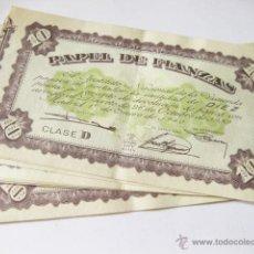 Documentos bancarios: 11 UNIDADES DE PAPEL DE FIANZAS DEL INSTITUTO NACIONAL DE LA VIVIENDA. 1940. Lote 50099109