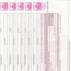 Documentos bancarios: LETRAS DE CAMBIO NUEVAS. Lote 51623182