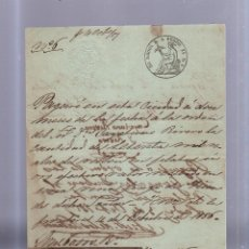 Documentos bancarios: PAGARÉ. 60000 REALES DE VELLON. 1856.. Lote 54241245