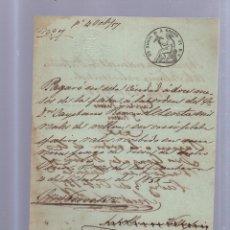 Documentos bancarios: PAGARÉ. 60000 REALES DE VELLON. 1856.. Lote 54241261