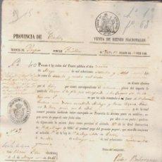 Documentos bancarios: PAGARÉ.TESORO PÚBLICO.PROVINCIA DE CÁDIZ.VENTA DE BIENES NACIONALES.SELLO FISCAL.. Lote 54954295