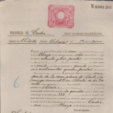 Documentos bancarios: PAGARÉ.TESORO PÚBLICO.PROVINCIA DE CÁDIZ.VENTA DE BIENES NACIONALES.SELLO FISCAL.. Lote 54954907