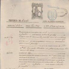 Documentos bancarios: PAGARÉ.TESORO PÚBLICO.PROVINCIA DE CÁDIZ.VENTA DE BIENES NACIONALES.SELLO FISCAL.. Lote 54961483