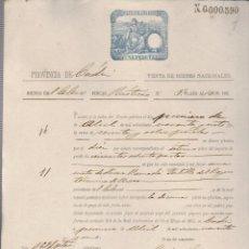 Documentos bancarios: PAGARÉ.TESORO PÚBLICO.PROVINCIA DE CÁDIZ.VENTA DE BIENES NACIONALES.SELLO FISCAL.. Lote 54964296