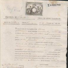 Documentos bancarios: PAGARÉ.TESORO PÚBLICO.PROVINCIA DE CÁDIZ.VENTA DE BIENES NACIONALES.SELLO FISCAL.. Lote 54968009