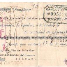 Documentos bancarios: LETRA DE CAMBIO CONFECCIONES ROBUSTIANO ASURMENDI, PAMPLONA. AÑO 1930. Lote 55080665