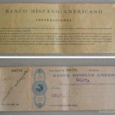 Documentos bancarios: TALONARIO DE CHEQUES DEL BANCO HISPANO AMERICANO. CEUTA, AÑOS 30.. Lote 55717513
