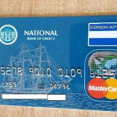Documentos bancarios: TARJETA CRÉDITO - NATIONAL BANK OF GREECE AÑOS 90`S (VER IMÁGEN ADICIONAL). Lote 56183076