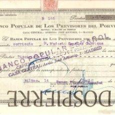 Documentos bancarios: ABONARÉ, BANCO POPULAR DE LOS PREVISORES DEL PORVENIR, BILBAO 1947. Lote 56255288