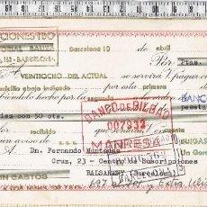 Documentos bancarios: LETRA DE CAMBIO POR PAGO A EDICIONES TBO EDITORIAL BAUZÁ ARIBAU,163-BARCELONA-1971.. Lote 56491973