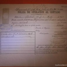 Documentos bancarios: POLIZA OPERACION AL CONTADO - AÑO 1896 - 45.000 EN OBLIGACIONES DEL TESORO - SACRAMENTAL DE S. PEDRO. Lote 57312546