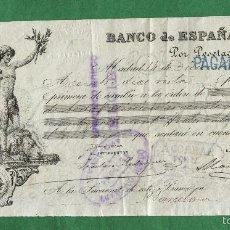 Documentos bancarios: PRIMERA DE CAMBIO, BANCO DE ESPAÑA 14 DE DICIEMBRE DE 1888. Lote 57703511